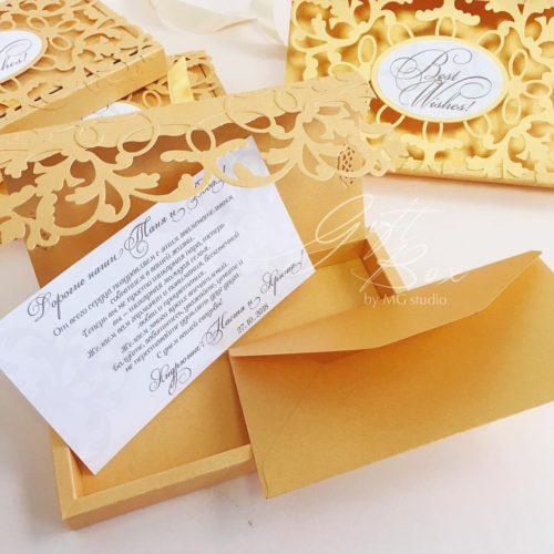 Gift box «Afrodita» цвет 11