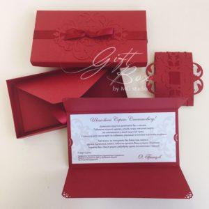 Gift box «Pino» цвет 4