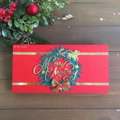 Gift box «Holidays»