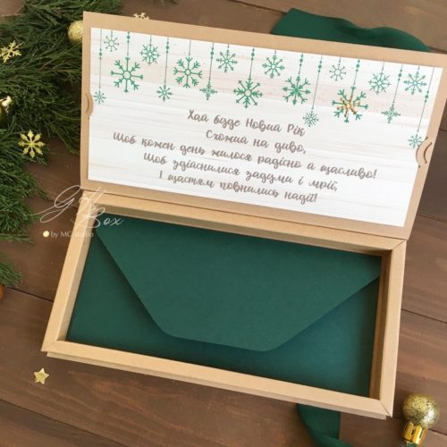 Gift box «Winter time craft»
