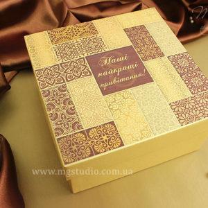 Подарочный набор «Ladies present»