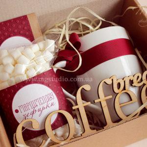 Подарочный набор «Coffe break. Весна»