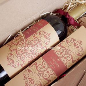 Подарочный набор «Вино и специи»