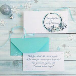Gift box «Fairy tale»