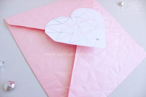 Пригласительные «Geometrical Love»
