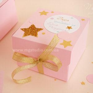 Пригласительные «Star box»