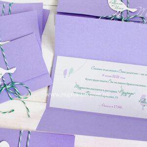 Пригласительные «Violet bird»