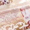 Пригласительные «Wedding look photo»